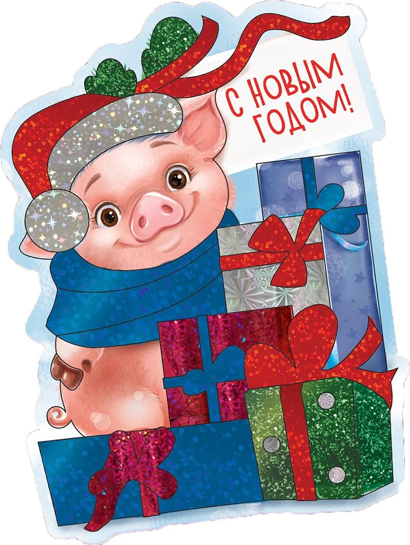 Фреска цветной фольгой Школа талантов Хрюшка с подарками. С Новым годом! фреска цветной фольгой маша и медведь это прямо новый год какой то