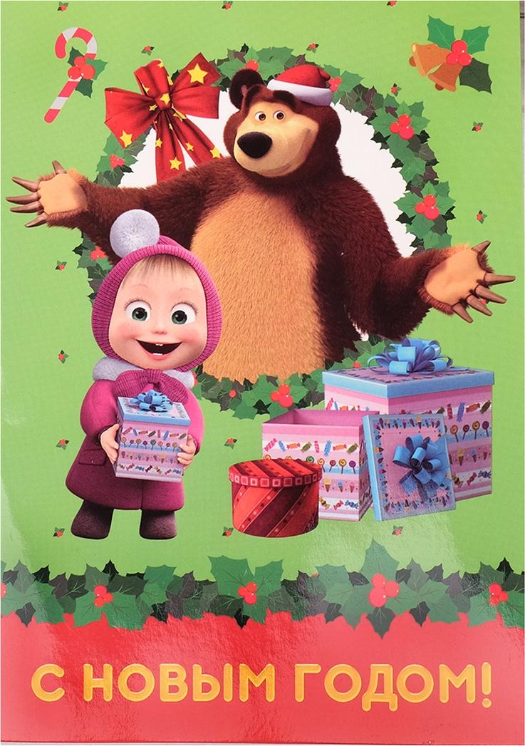 """Фреска-открытка Маша и Медведь """"С Новым годом!"""""""