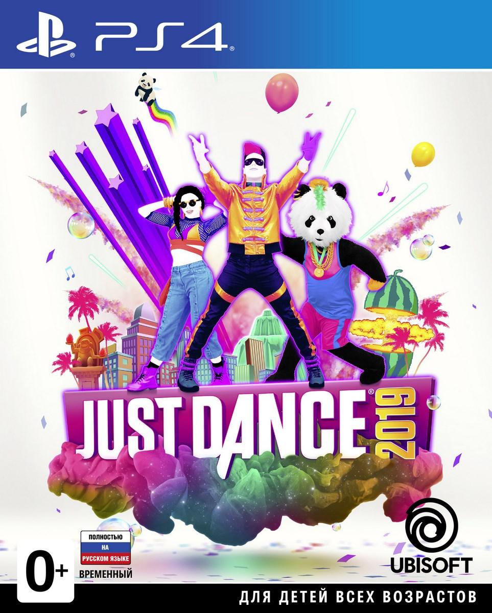 Just Dance 2019 (PS4) цены