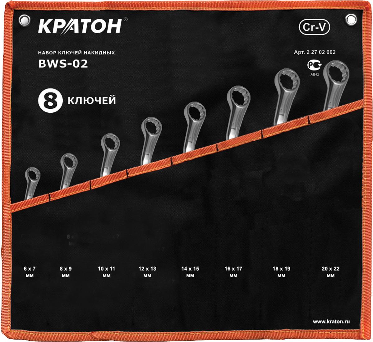 Набор ключей накидных Кратон BWS-02, 8 предметов набор накидных ключей sata 09046 8 24 мм 6 шт