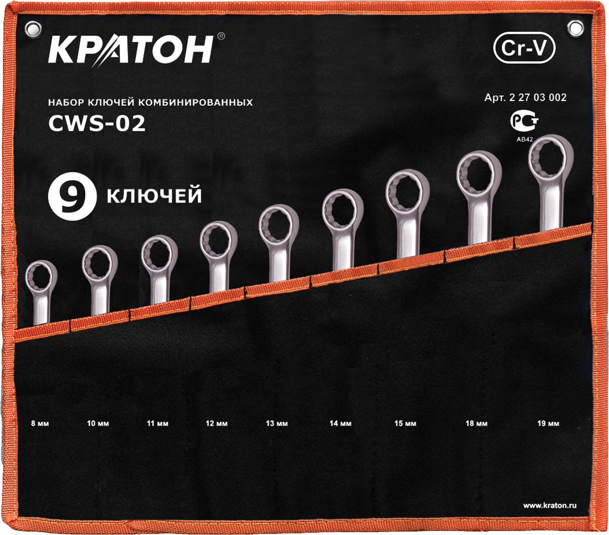 Набор ключей комбинированных Кратон CWS-02, 9 предметов сумка bodenschatz 8 920 cr 01 8 920 cr 01