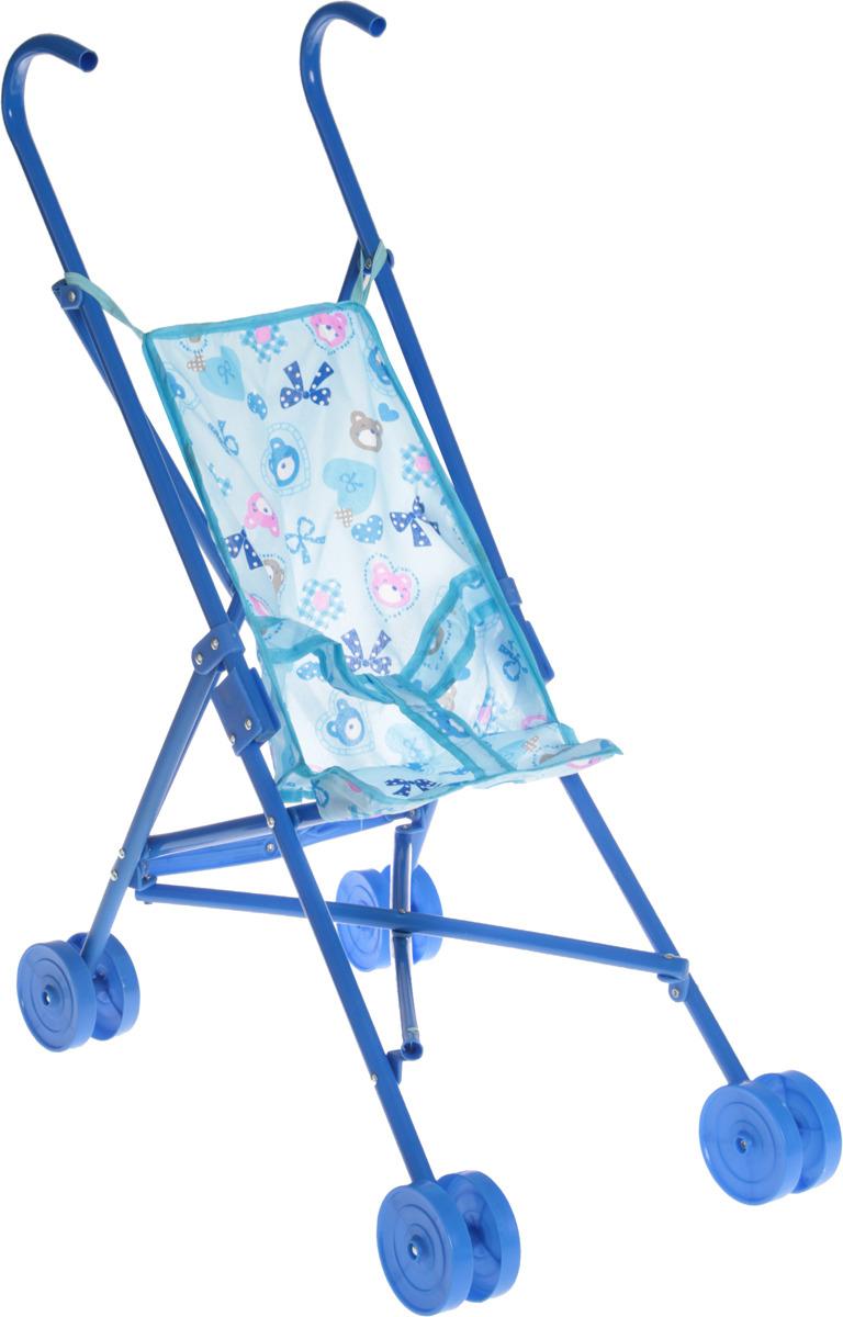 Коляска для кукол Melobo, цвет: синий, 50 x 28 x 58 см коляска для кукол трансформер melobo розовая круги 9333