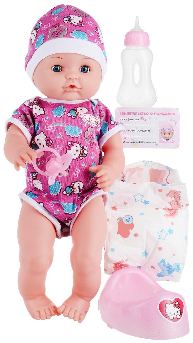 Пупс Карапуз Hello Kitty, цвет: розовый, синий карапуз пупс озвученный hello kitty цвет одежды розовый