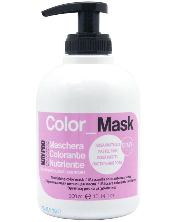Питающая окрашивающая маска KayPro Color Mask, цвет: роза, 300 мл