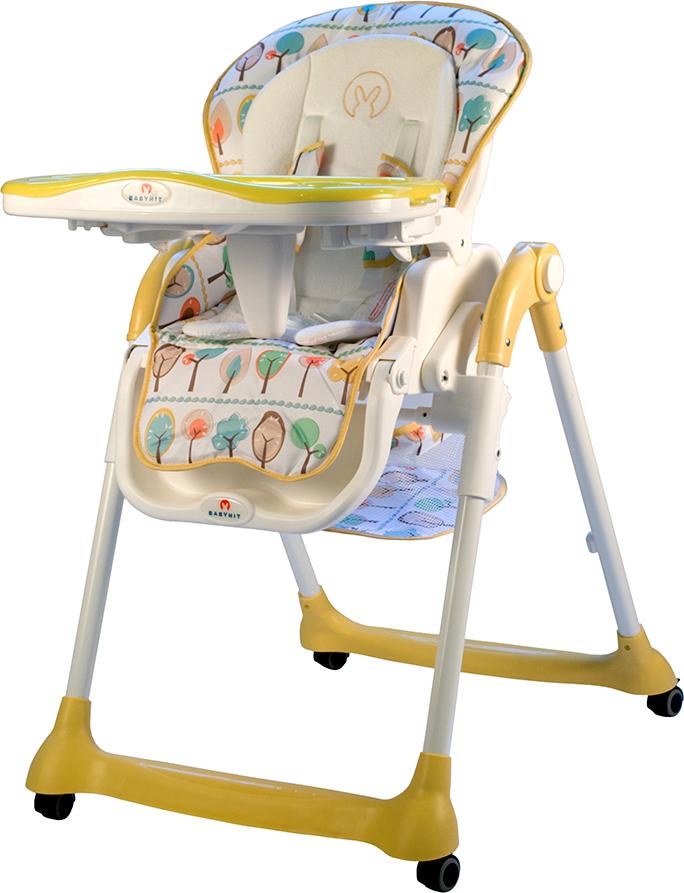 Стульчик для кормления BabyHit Miracle, цвет: желтый babyhit babyhit стульчик для кормления miracle серый