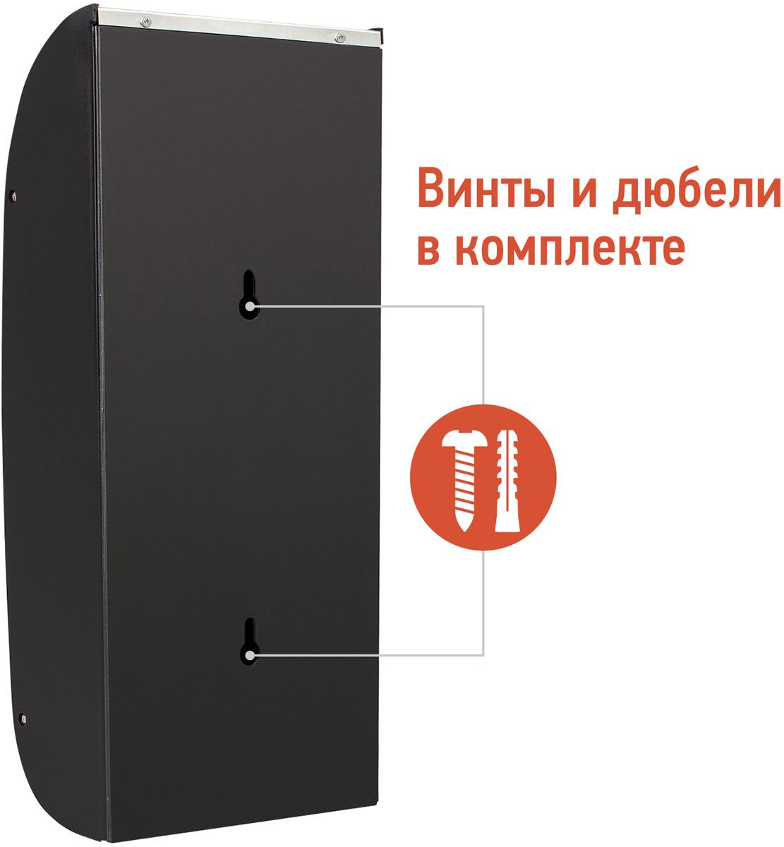 Держатель для пакетов Wonder Worker, цвет: серый металлик, 17 х 9 х 39 см