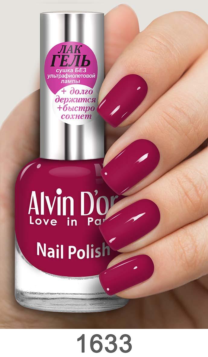 Лак Alvin D`or Голографический Тон 717 15мл. Жемчужный сиреневый Pearly Lilac