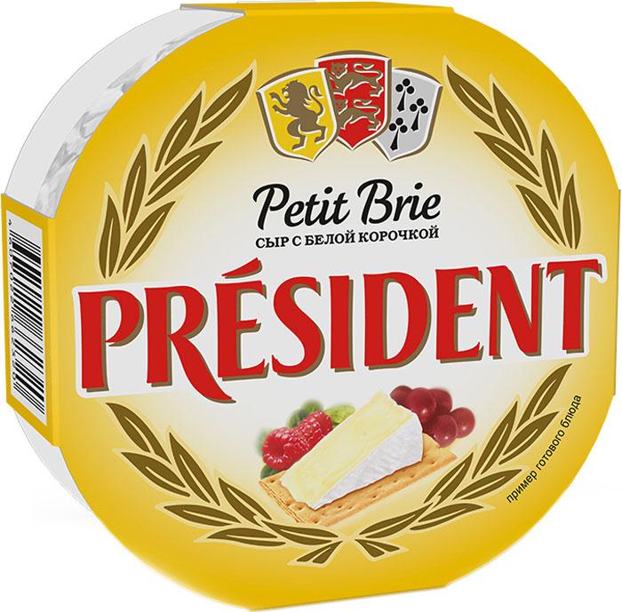 Сыр мягкий с белой плесенью Petit Brie President 60%, 125 г цена 2017