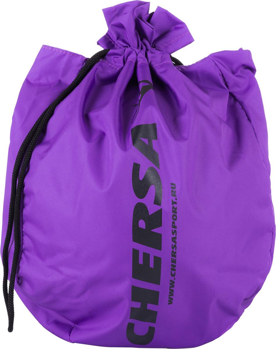 Чехол для мяча художественной гимнастики Chersa, цвет: фиолетовый. УТ-00007395