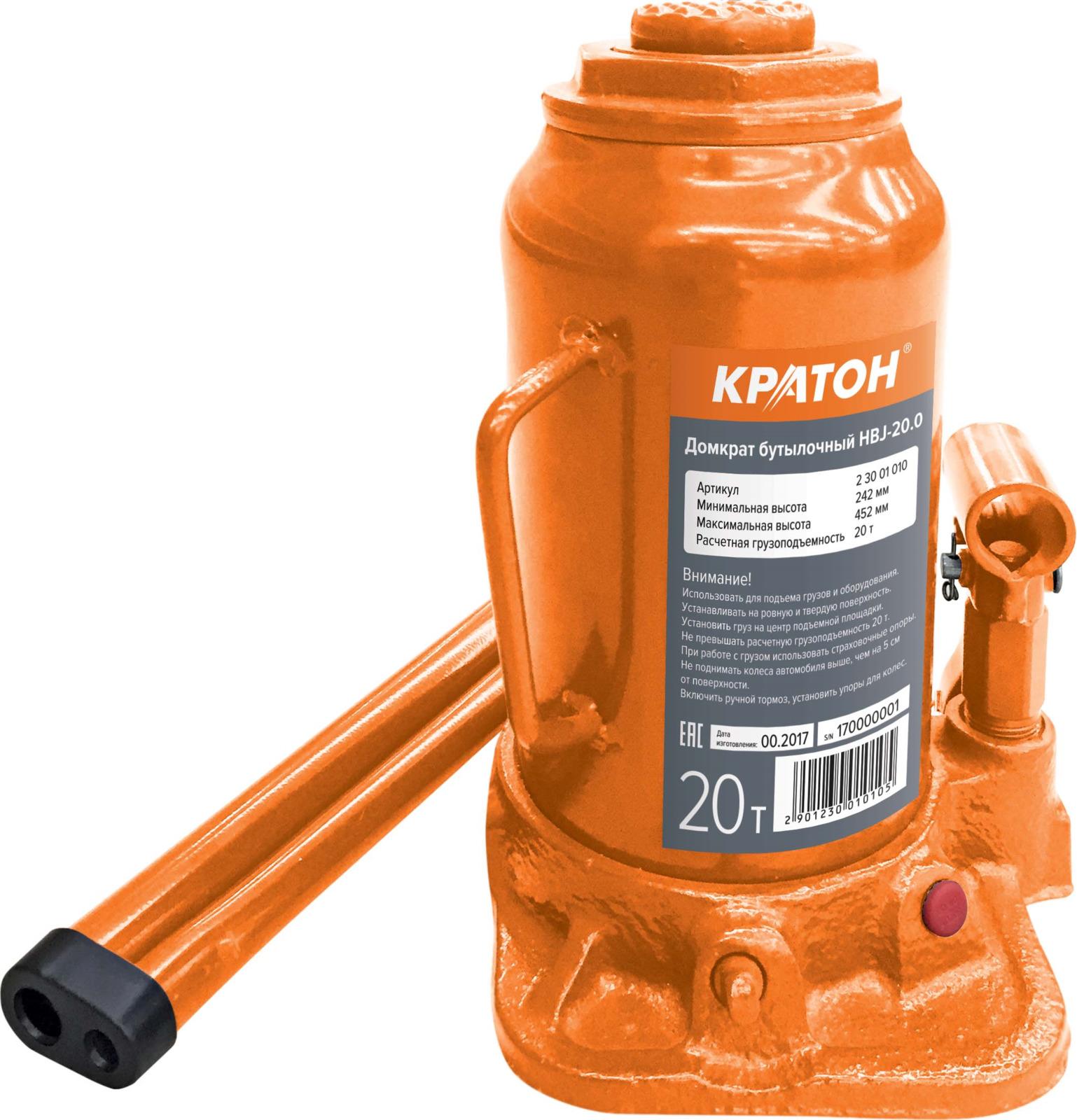 Домкрат бутылочный Кратон HBJ-20.0, высота подъема 46 см