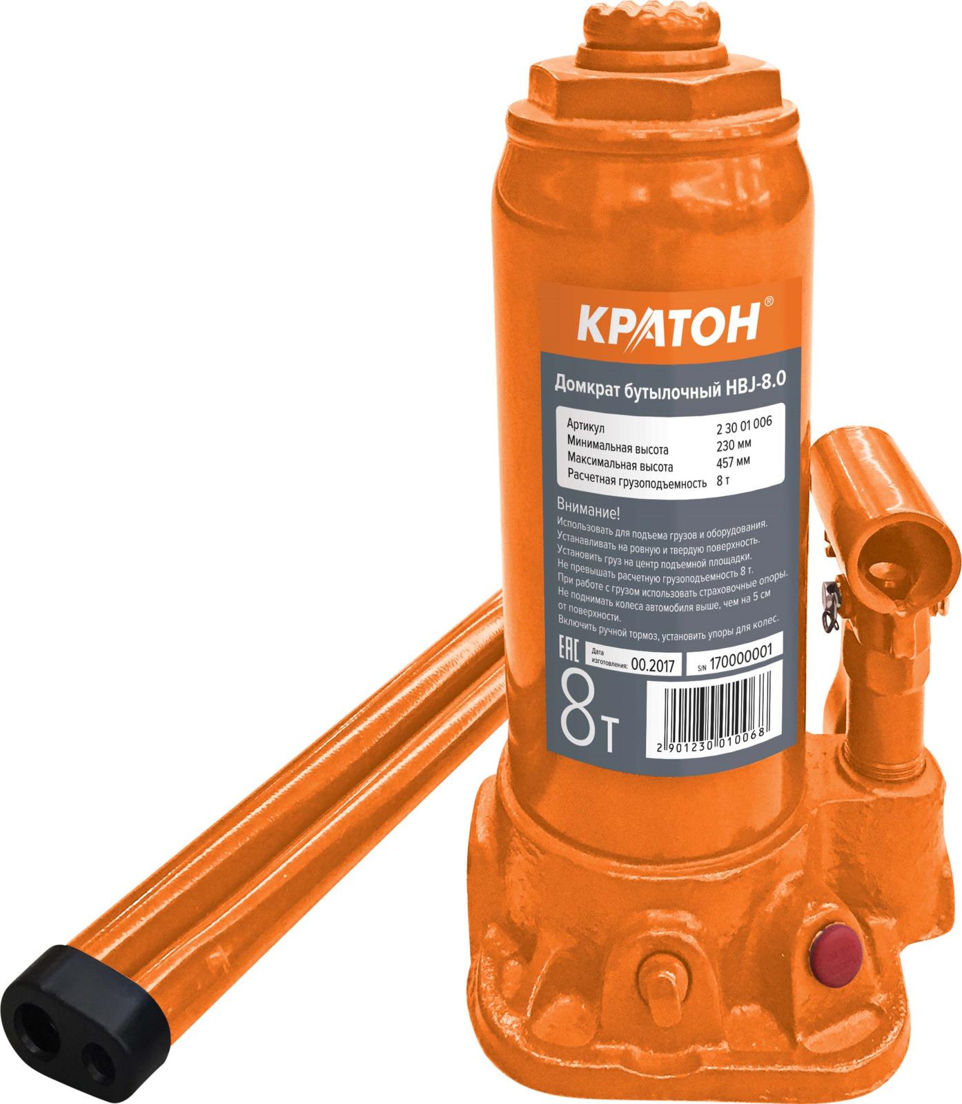 Домкрат бутылочный Кратон HBJ-8.0, высота подъема 46 см
