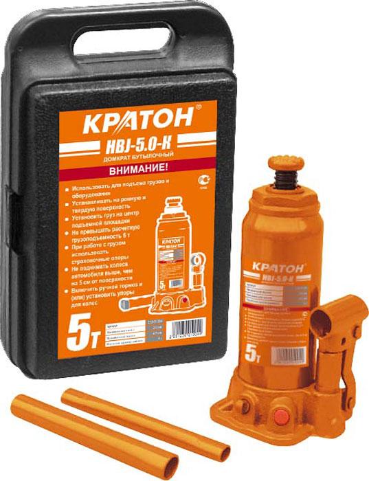 Бутылочный домкрат Кратон HBJ-5.0-K, в кейсе, 2 30 01 004, оранжевый