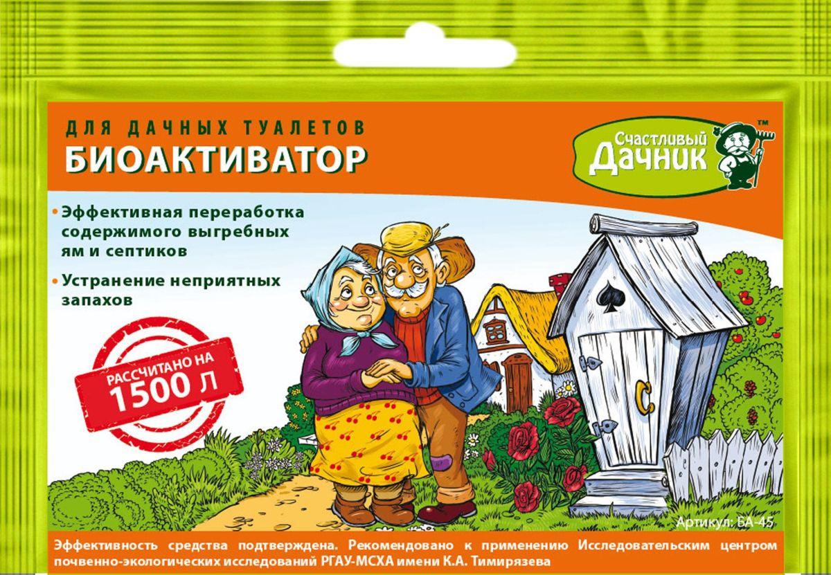 Биоактиватор для дачных туалетов Счастливый дачник, 45 г биоактиватор счастливый дачник для дачных туалетов и выгребных ям таблетка 5 гр