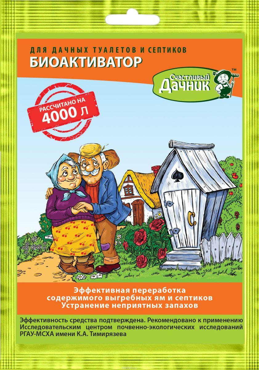 Биоактиватор для дачных туалетов Счастливый дачник 90 г .