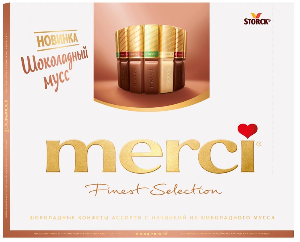 Конфеты ассорти Merci, с начинкой из шоколадного мусса, 210 г merci набор конфет ассорти из шоколада с миндалем 250 г