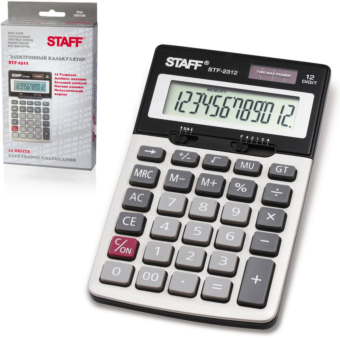 Калькулятор настольный Staff STF-2312 калькулятор staff stf 310