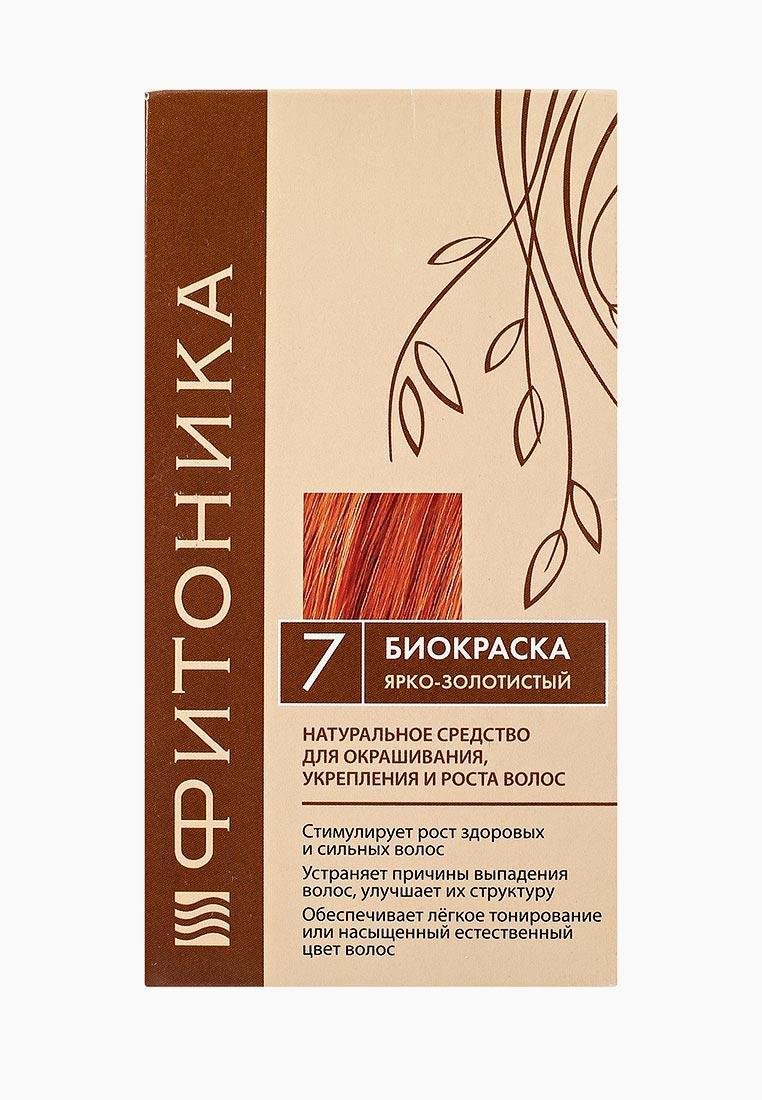 Биокраска БиоБьюти Фитоника №7 ярко-золотистый 30 г