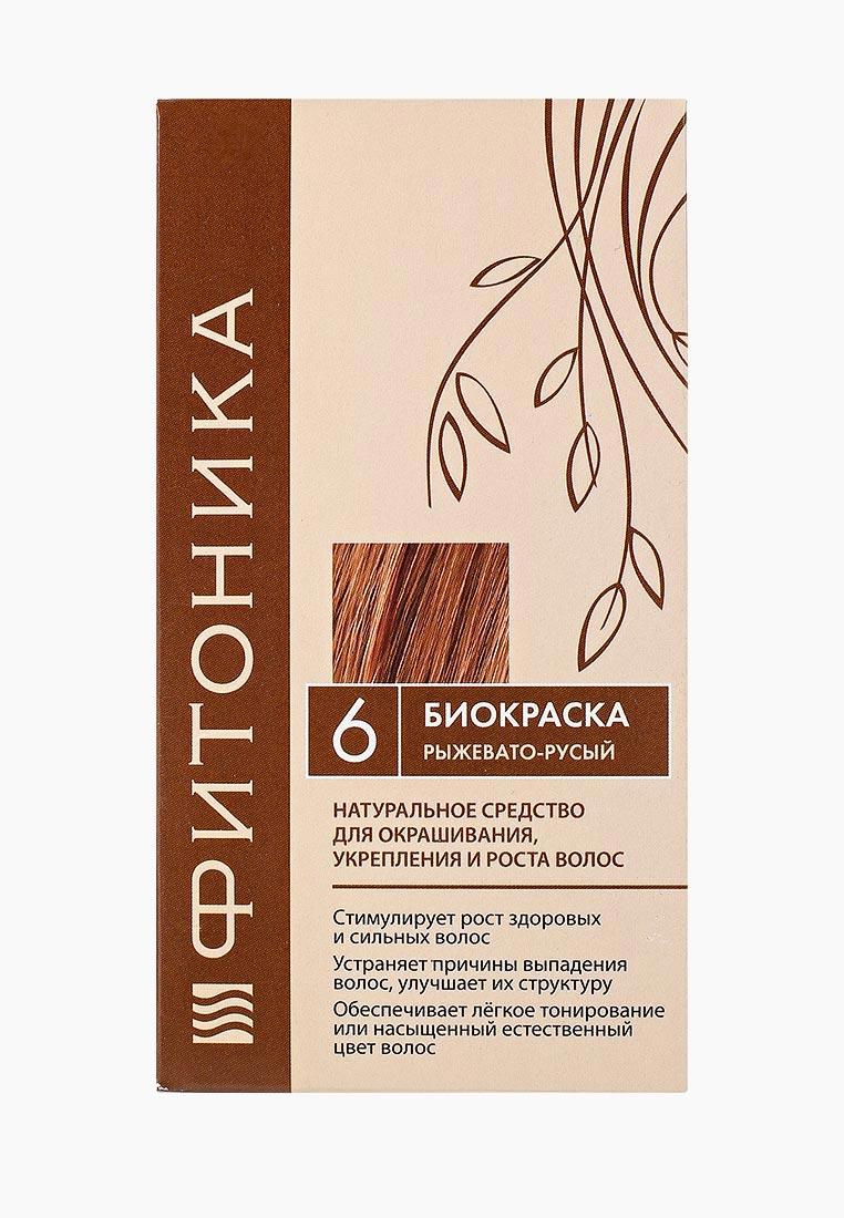 Биокраска БиоБьюти Фитоника №6 рыжевато-русый 30 г биомаска 2 укрепляющая фитоника