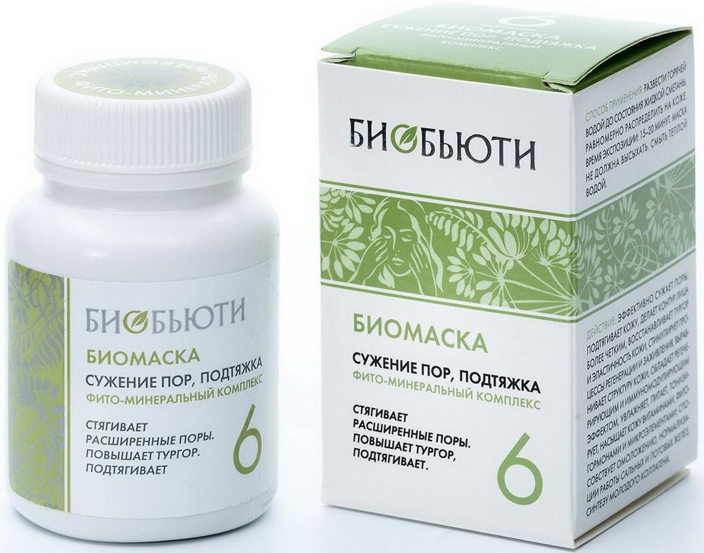 Биомаска БиоБьюти №6 сужение пор, 50 г кондиционер для волос dr sea с кератином витамином е и минералами мертвого моря для всех типов волос 400 мл