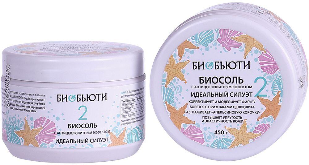Биосоль БиоБьюти № 2 антицеллюлит
