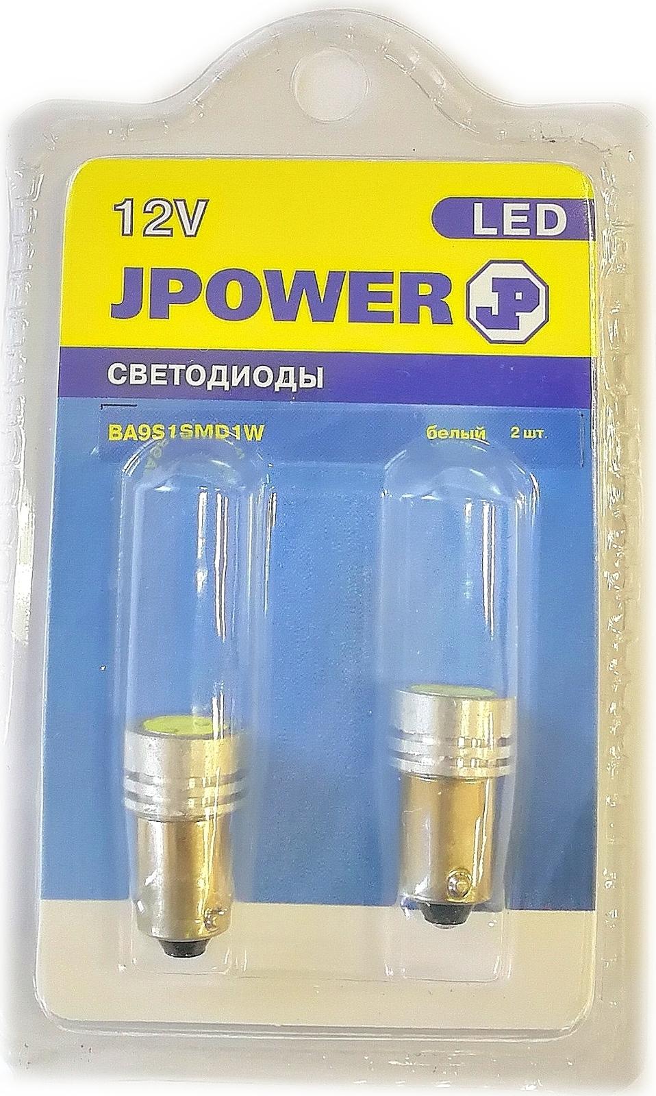 Лампа автомобильная Jpower 1 Вт, Светодиодная tatanice t2 напольного светильник фары рыболовной лампы третьих передач зумирование ночного дом зарядки лампа лампа прожектор