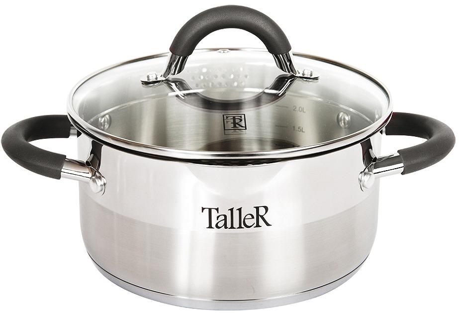 """Кастрюля Taller """"Телфорд"""", 3,1 л. TR-7193"""