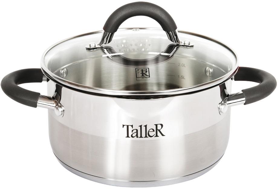 """Кастрюля Taller """"Телфорд"""", 5,2 л. TR-7195"""