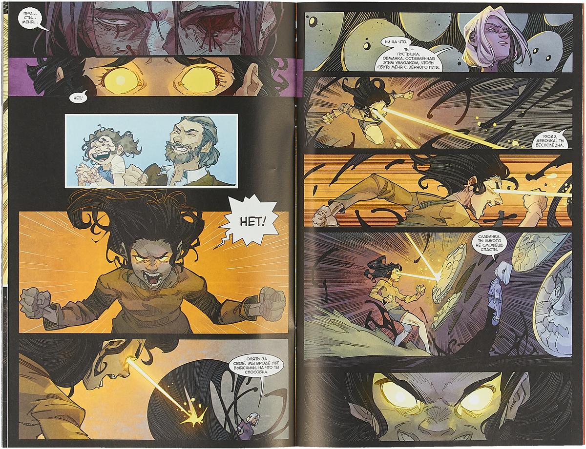 Экслибриум, №46. Светлая полоса. Часть 1 Таинственная девочка-монохром Кира...
