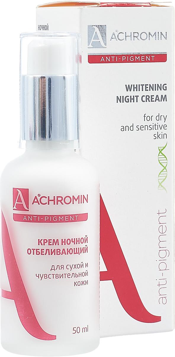 Крем ночной Achromin, отбеливающий, для сухой и чувствительной кожи, 50 мл Achromin
