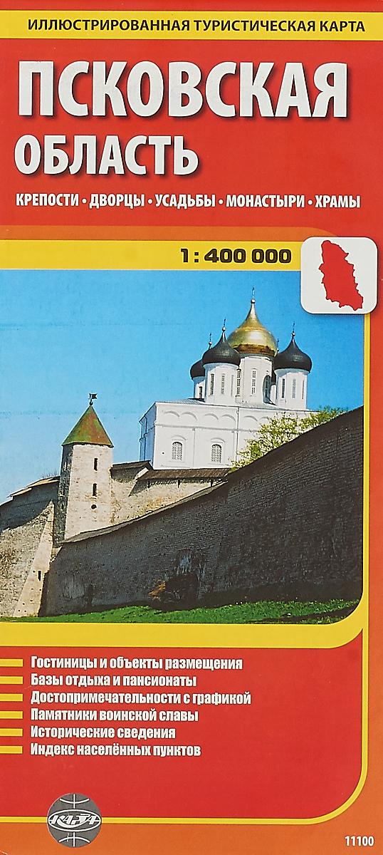 Псковская область. Иллюстрированная туристическая карта
