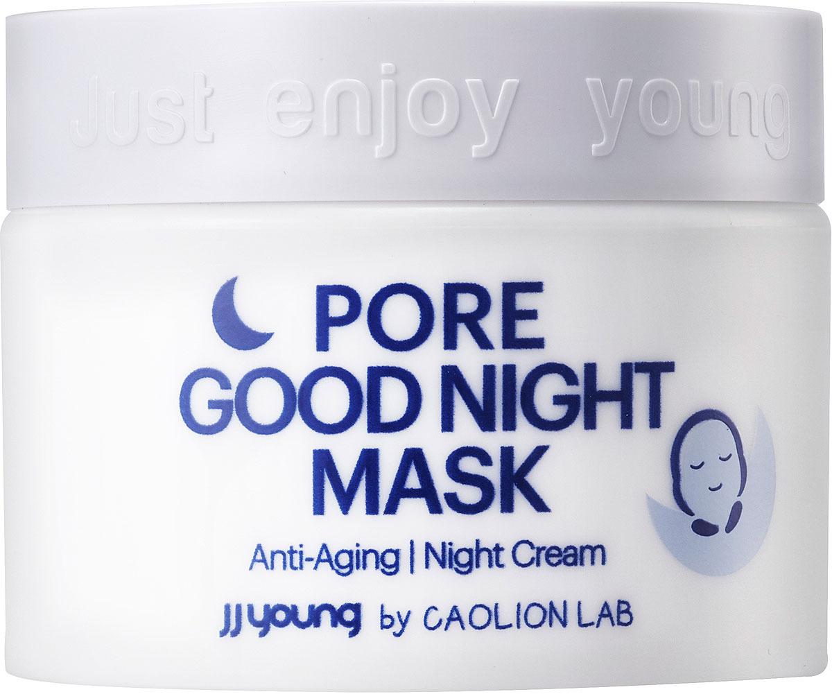 Ночная маска JJYong Pore Good Night Mask, для интенсивного увлажнения, 50 г