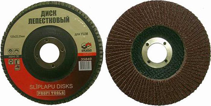 Фото - Круг обдирочный Skrab, лепестковый, радиальный, станочный, Р60, 150 x 30 х 32 мм круг лепестковый радиальный кл луга абразив 60 х 30 х 6 р60 25 л