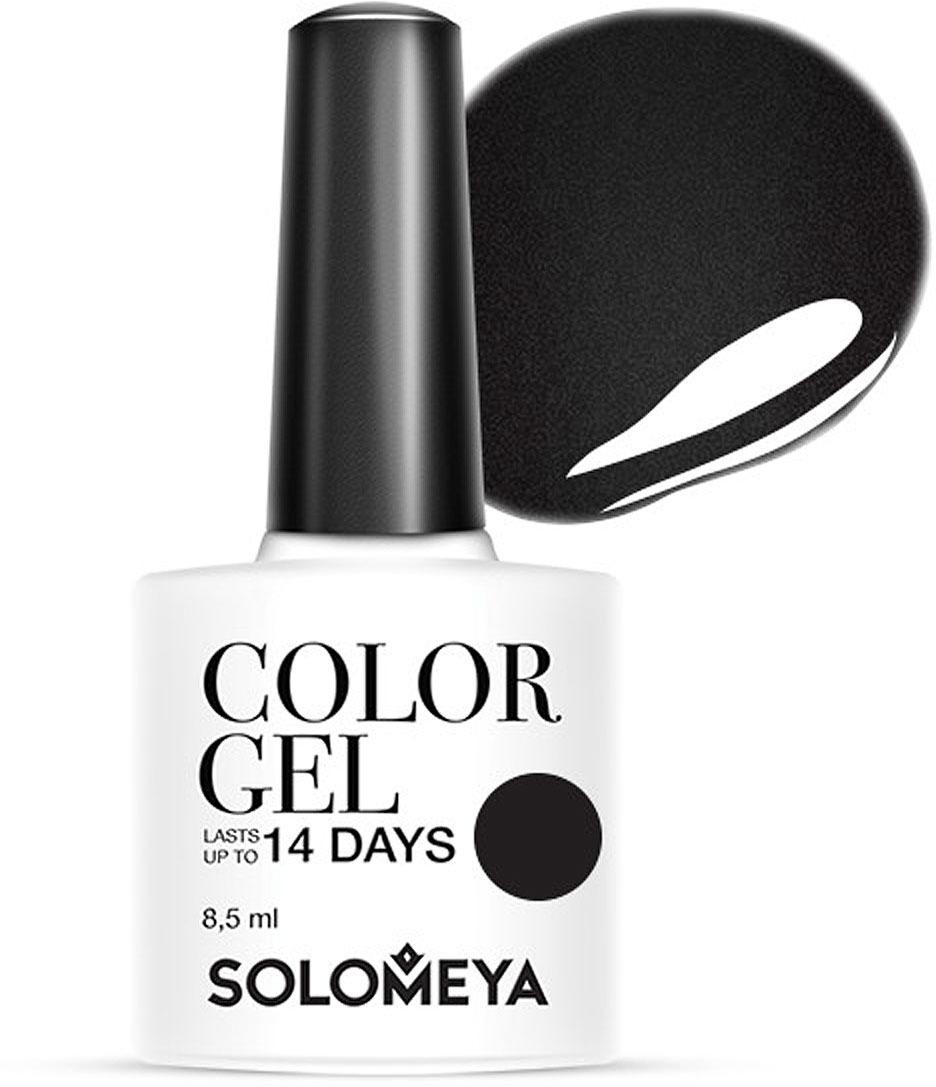 Гель-лак Solomeya Color Gel, тон 60 идеально черный, 8,5 мл solomeya гель лак color gel тон marishka scg144 маришка 8 5 мл