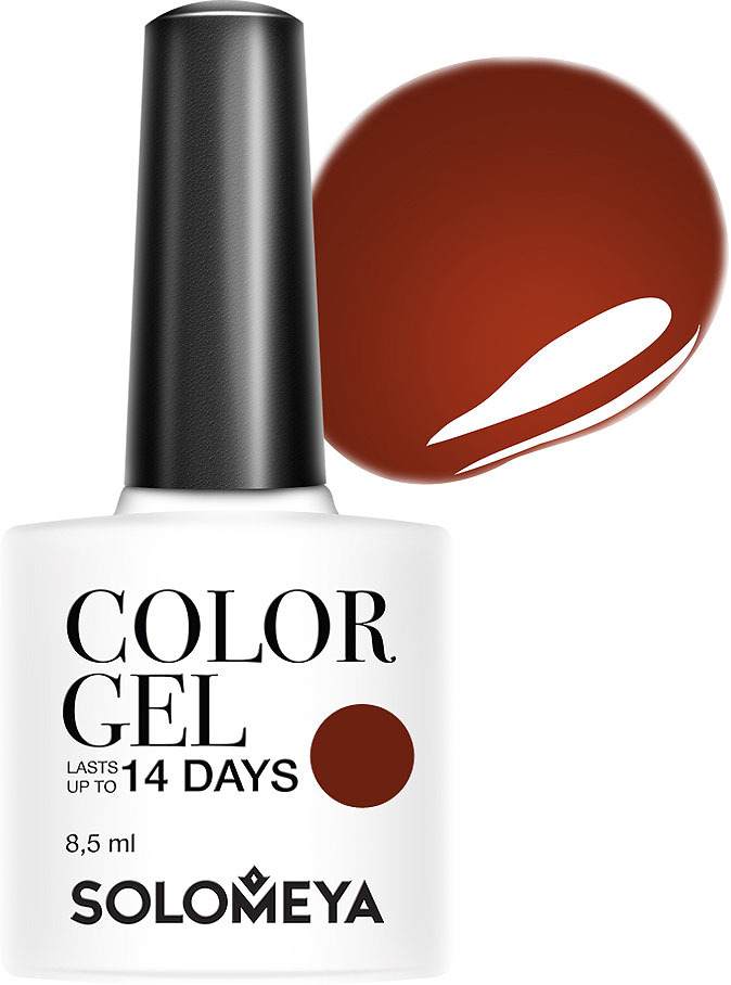 Гель-лак Solomeya Color Gel, тон 118 кленовый сироп, 8,5 мл