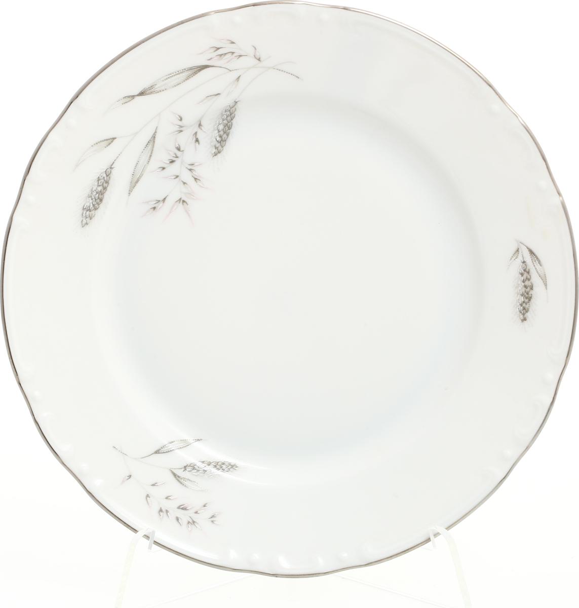 "Набор тарелок Thun ""Констанция. Серебряные колосья"", диаметр 17 см, 6 шт"