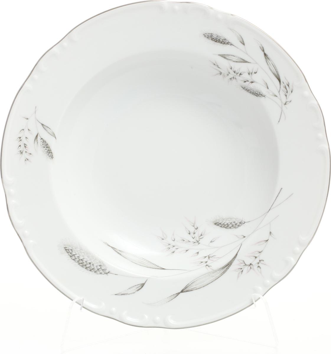 "Набор тарелок глубоких Thun ""Констанция. Серебряные колосья"", диаметр 23 см, 6 шт"