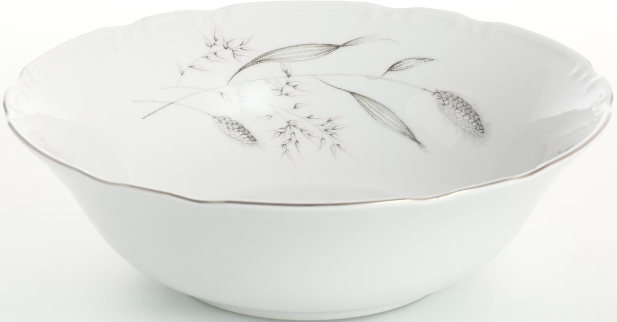 """Салатник Thun """"Констанция. Серебряные колосья"""", диаметр 25 см"""