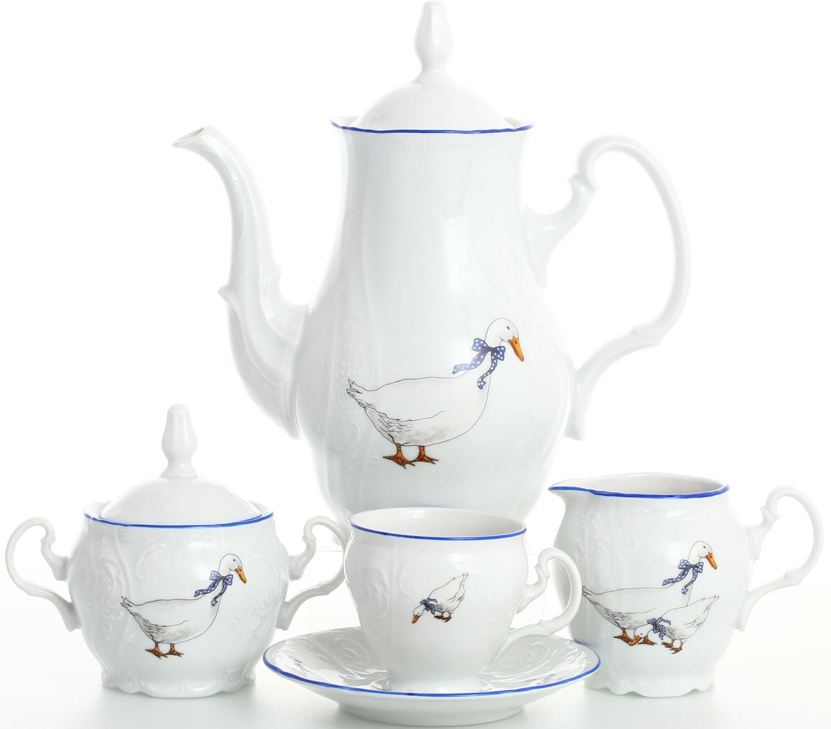 Набор кофейный Bernadotte Гуси, 17 предметов фантазер набор для лепки на гончарном круге кофейный сервиз