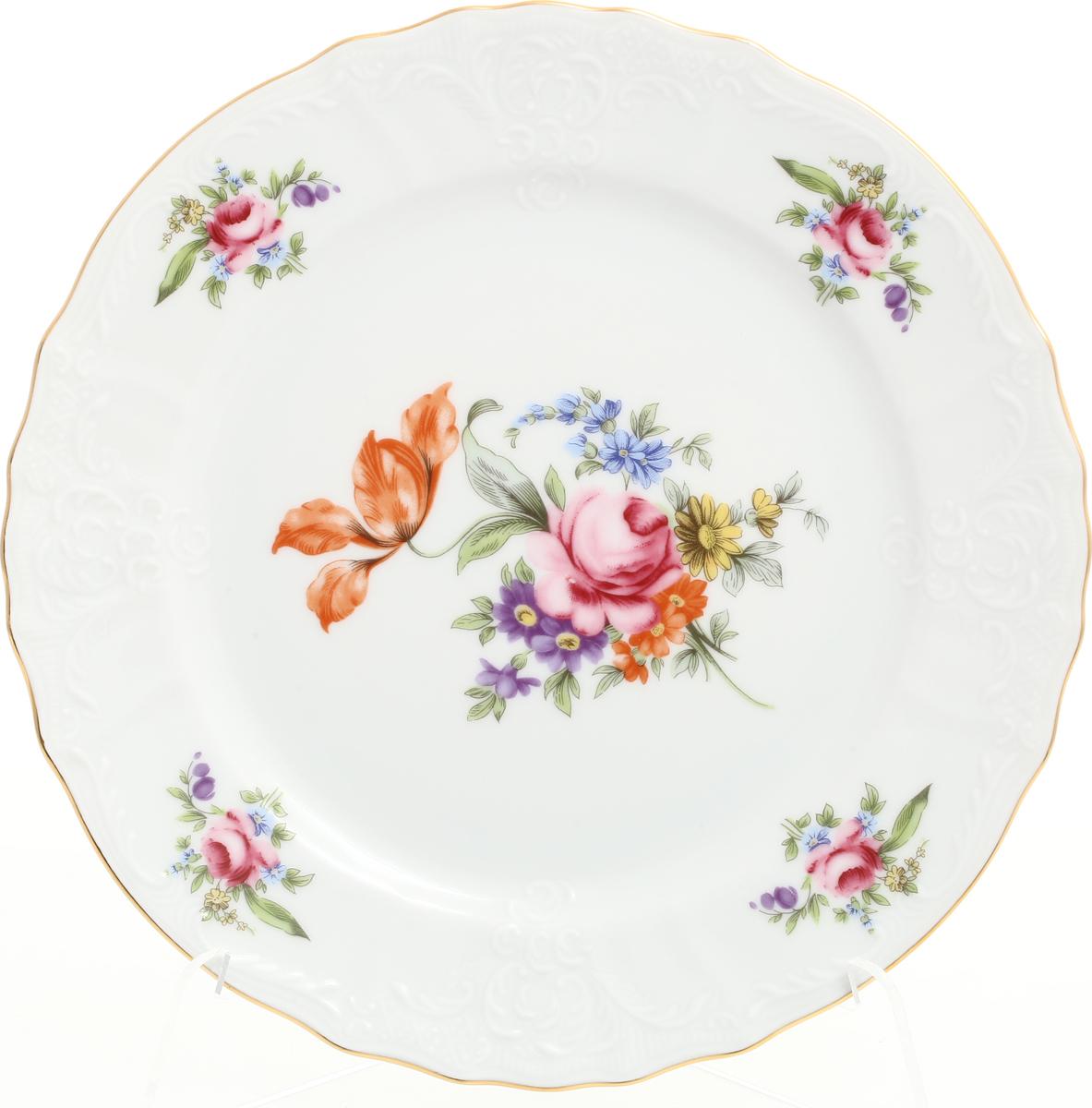 Набор тарелок Bernadotte Полевой цветок, диаметр 21 см, 6 шт