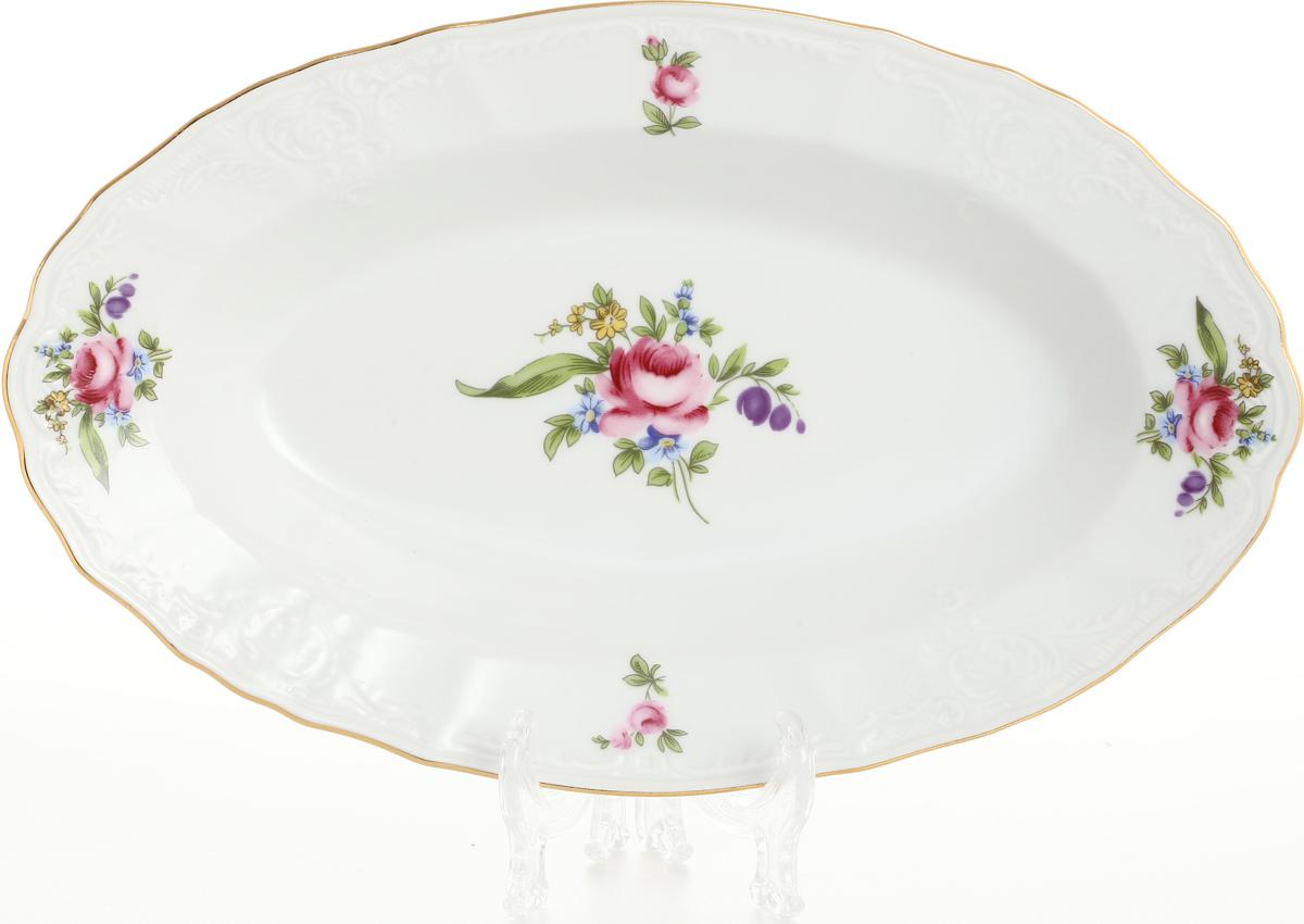 Блюдо Bernadotte Полевой цветок, овальное, 24 х 15,5 см блюдо шубница lefard полевой цветок 25 х 17 см k2126 10sq