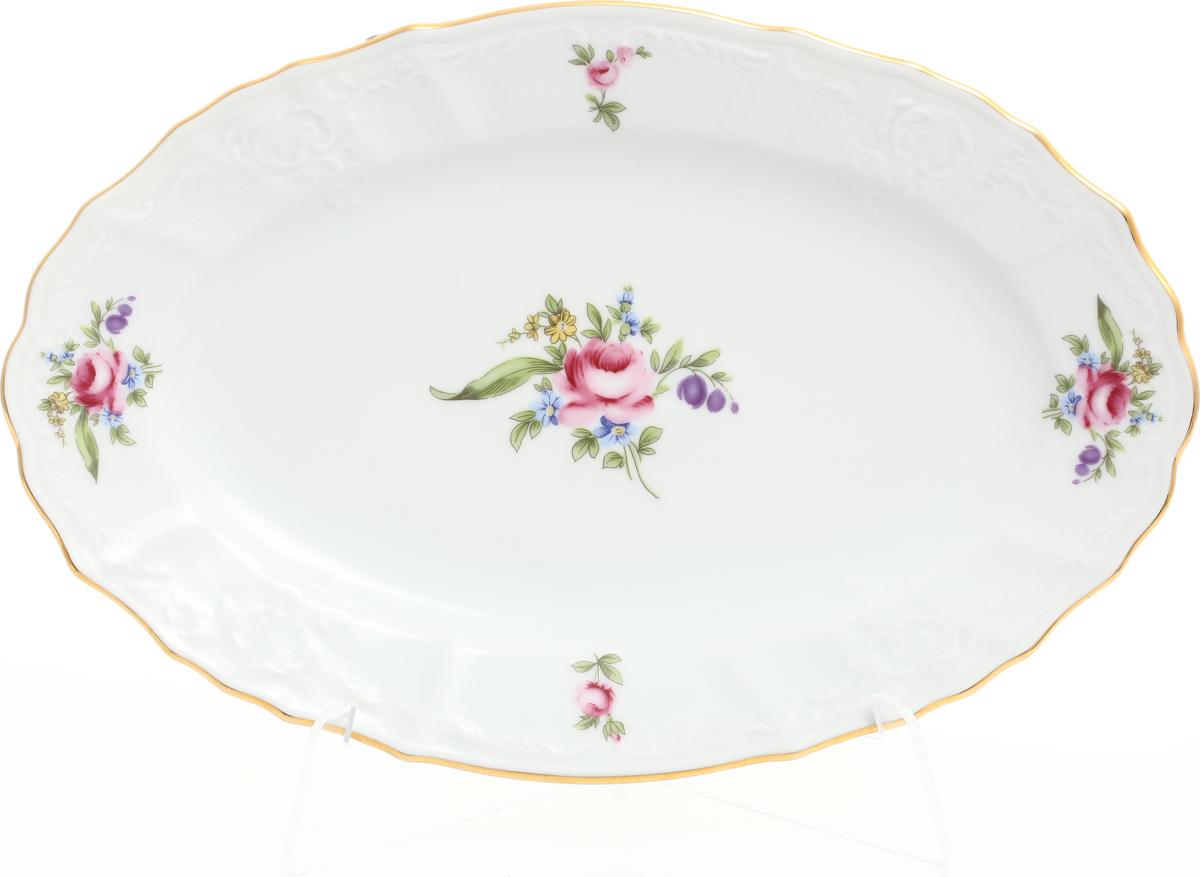 Блюдо Bernadotte Полевой цветок, овальное, 26 х 15,5 см блюдо шубница lefard полевой цветок 25 х 17 см k2126 10sq