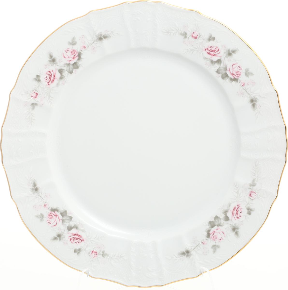 Блюдо Bernadotte Серая роза. Золото, круглое, диаметр 30 см цена