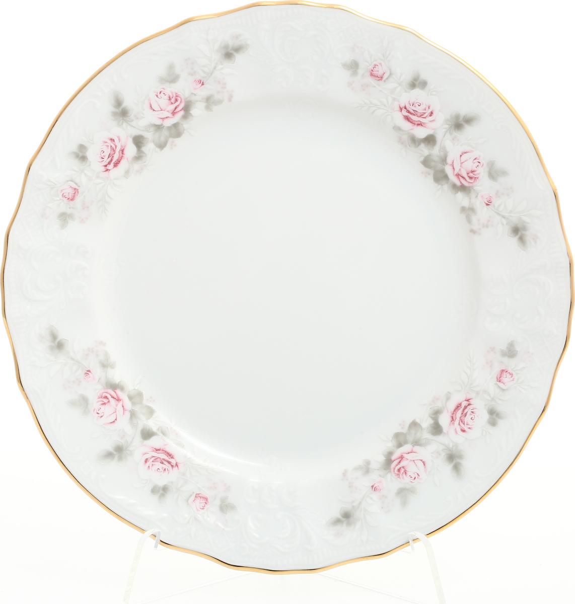 """Набор тарелок Bernadotte """"Серая роза. Золото"""", диаметр 19 см, 6 шт"""