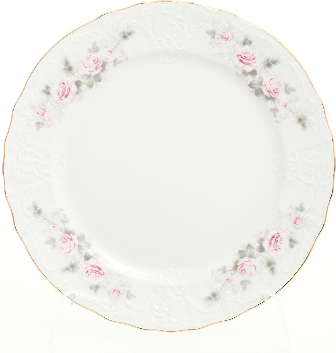 Набор тарелок Bernadotte Серая роза. Золото, диаметр 21 см, 6 шт набор из 2 тарелок 21 см infinity