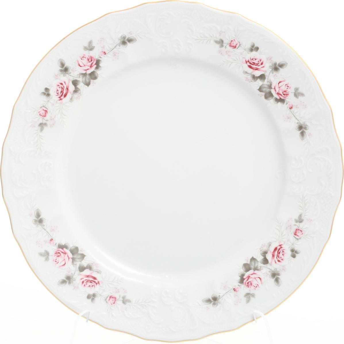 Набор тарелок Bernadotte Серая роза. Золото, диаметр 25 см, 6 шт набор глубоких тарелок bernadotte серая роза золото диаметр 23 см 6 шт