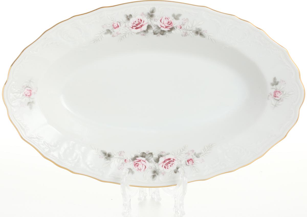 Блюдо Bernadotte Серая роза. Золото, овальное, 24 х 15,5 см6984Блюдо овальное 24 см Бернадотт Серая роза золото Из знаменитого Чешского фарфора.