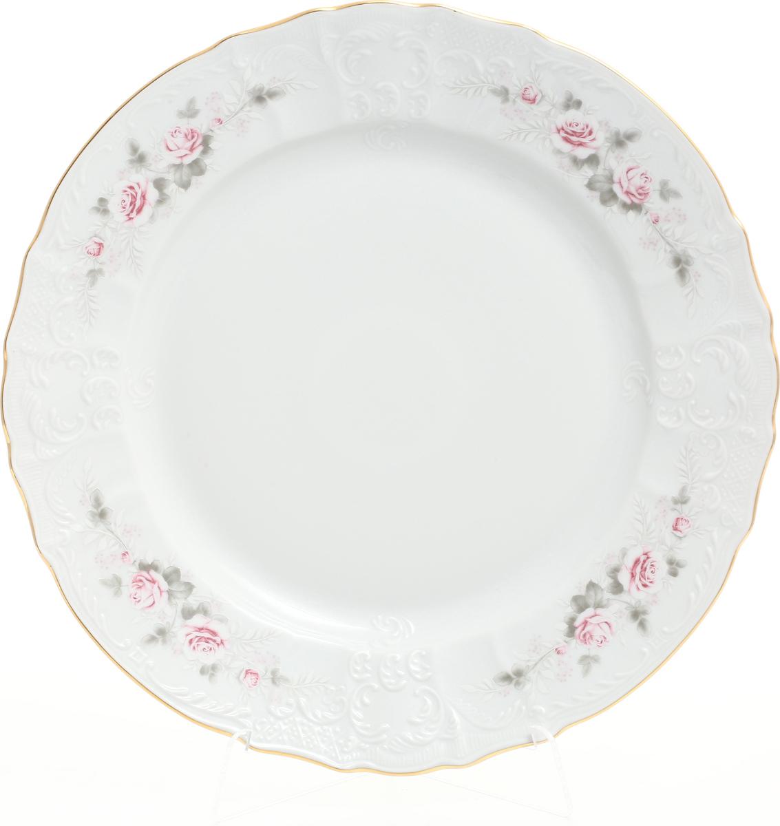 """Блюдо Bernadotte """"Серая роза. Золото"""", круглое, диаметр 32 см"""