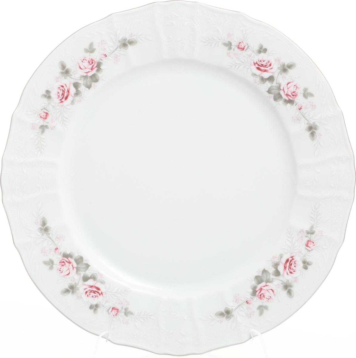 Блюдо Bernadotte Серая роза. Платина, круглое, диаметр 30 см цена