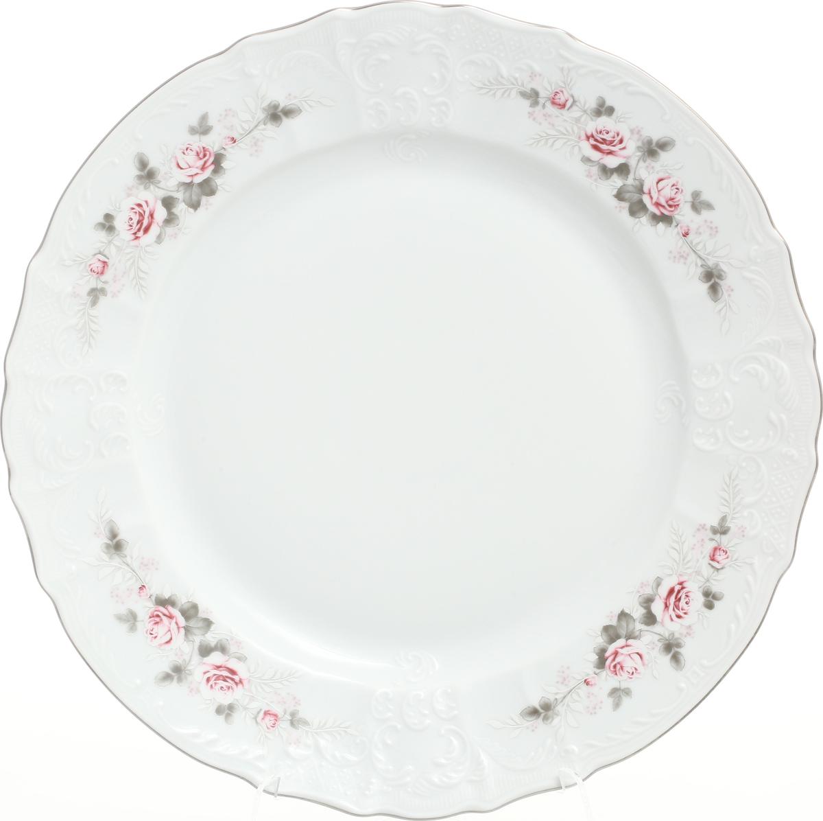 """Блюдо Bernadotte """"Серая роза. Платина"""", круглое, диаметр 32 см"""