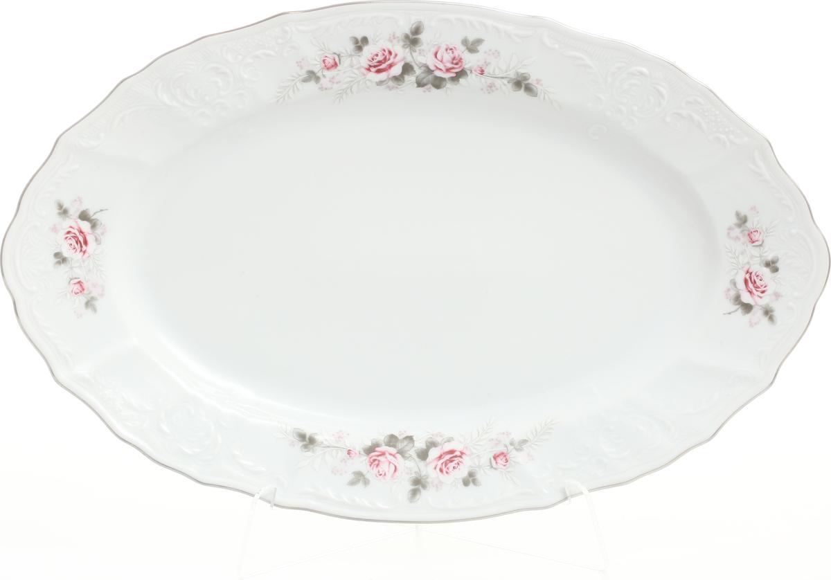 Блюдо Bernadotte